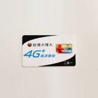 台灣大哥大4G上網 SIM卡出租